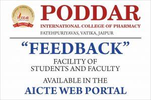 Feedback on AICTE Portal